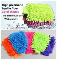 kitchen towels - High Quality Chenille Yarn Microfiber Car Glove Clean Towels Kitchen Towel Novelty Households