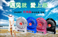 Wholesale 4 colors portable mini fan Attractive Portable Mini Battery Operated Desk Cool Cooler Fan with Rechargeable mah