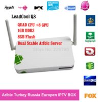 Wholesale Arabic IPTV android box with all kinds of arabic channels all latest HD movies suport all the bein sports