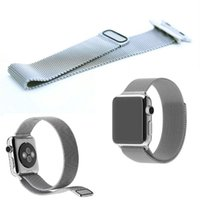 Wholesale Original Design Magnetic Milanese loop band stainless steel Woven mesh for Apple Watch both mm mm bracelet strap watchbands with adapter
