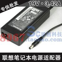 Wholesale Computer accessories lenovo ac dc adapter v a computer adapter notebook charger