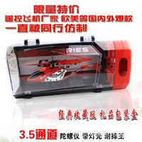 Wholesale Remote sensing helicopter shatterproof light alloy through a small remote control helicopter model airplane