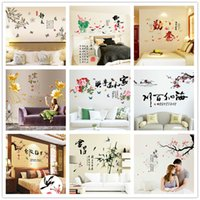 abstract free wallpaper - Free DHL Hot Wallpaper Traditional Chinese art wall stickers Living Room Sofa bedroom Waterproof Pvc Diy Mural Decal home decoration LA89