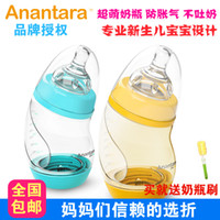 Wholesale high quality anantara baby standard avent feeding bottles PP PPSU with wide mouth ml m baby lovely bottles
