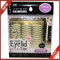 allergy s - D pair supernatural prevent allergies invisible eyelid stickers Eyelid fiber line Eyelid paste bag SB5541 S