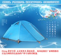 Wholesale LZ01 Construction Based On Need Four season Tent Camping Aluminum Framed Double Layer Casual Outdoor Tent color