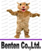 big cougar - Christmas Costume Hot Sale Special Offer Mascot Mascot Free Design Big Cat Cougar Mascot Costume Mascots Costume LLFA4247F