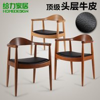 best designer furniture - Best fashion designer furniture chairs Kennedy Ming chair European ikea solid wood dining chair round backed armchair color