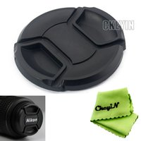 Wholesale Big Sale mm Lens Cap Cover For Nikon with ULF15