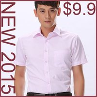 Cheap Mens Designer Formal Dress Shirts - Free Shipping Mens ...