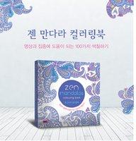 Wholesale The ebook secret garden books sell like hot cakes mandala treasure hunt adult stress kill time graffiti coloring books