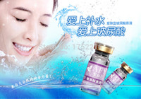 Wholesale AFY Makeup Hyaluronic acid Liquid Moisturizing liquid face care whitening remove pigmentation Face Care