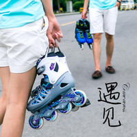 Wholesale Kid s roller shoes Cool full Set Flash Carbon Fiber size Adjustable full rubber wheel inline skate