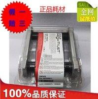 Wholesale EVOLIS PRIMACY zenius Card Printer R5F008S14 color belt