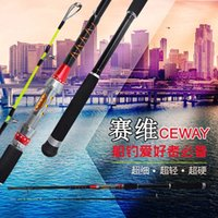 Wholesale Carbon Hard Fishing Rod K CLOTH Diamond Jigging Rod Jig Rods Boat Rod Power Fishing Tackle sections m DISCOUNT