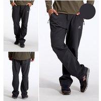 Wholesale VipSport Tectop Men Ski Pant Outdoor Skiing Pants Waterpoof Breathable Sport Fleece Trousers