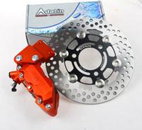 disc brake motor - After the electric motor conversion kit disc hussars fork clamp HF6 love Delica hussars brake kit