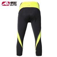 Wholesale Reflective Women s Cycling Fitness Underpant Quick Dry MTB Bike Pants Anti Sweat Bicycle Underwear D Coolmax Tights OUTTO