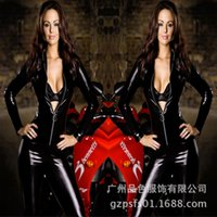 bar code supplies - M XXL exclusive manufacturer code division coating patent leather motorcycle clothing trade supply Bar Night DS piece pants suit