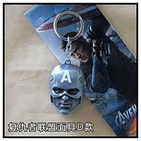 america department - Man Wei Avengers US Department of hero Captain America movie surrounding metal key ring pendant jewelry