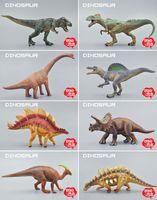 Wholesale Shangzhi toys produced simulation animal model of Jurassic Park Dinosaur model genuine export