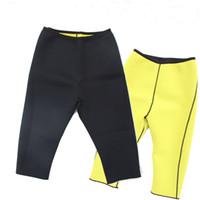 Wholesale Hot Slimming Shapers Stretch Neoprene Slimming Pants Shaper Control Panties sports