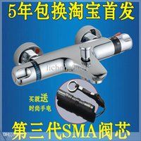 bathtub water heater - cold and hot water heater mixing thermostatic bathtub faucet pop square