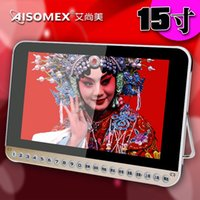 Wholesale AISOMEX N105 inch LED Screen Portable Older Theater Playing Machine Singing Microphone Square Dance Player