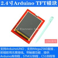 arduino mega board - LCD module TFT inch TFT LCD screen for Arduino UNO R3 Board and support mega with gif Touch pen