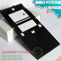 Wholesale PVC EM ID Printing Card Tray For Espon Inkjet Printer R200 R210 R220 R230 R300 R310 R320 R350