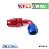 Wholesale Tansky unit High Quality Oil cooler hose fitting With No Logo AN8 A Have In Stock