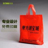 plastic tote - Factory custom hand bags custom clothing custom printed tote bags clothing trade LOGO
