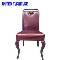 Wholesale Red Leather Dining Room Chair Customized Chair Restaurant Chair Coffee Shop Chair Skirt Dining Room Chair Multi color optional