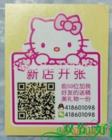 Wholesale Custom printing multicolor sticker label sweets and candy food labeling stickers coated paper presents