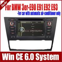 Cheap car multimedia Best car navigation