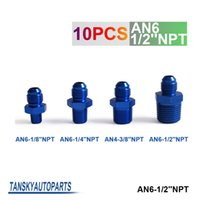 Wholesale Tansky unit Oil cooler fitting blue H Quality have in stock fast shipping AN6 NPT