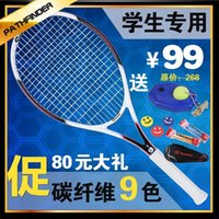 tennis racquets - Tennis Rackets Carbon genuine male Ms beginner tennis racket senston lightweight racquet send special PE kit