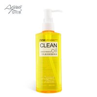 Wholesale Make Up Remover Deep Cleansing Oil Face Cleansing Makeup Removing Oil for Eye and Lip Face Care Cleanser Gentle Zero Stimulation