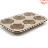 Wholesale Big Size Cup Cake Moulds Muffin Bakeware Pan Mould Maffin Ovenware Baking Tray Pans Dishes FDA High Carbon Steel