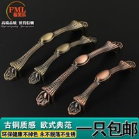 chinese furniture antique - Fu Melody European antique copper door handle cabinet drawer wardrobe door handle furniture handle Chinese