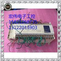 Wholesale Letter jie PLC programmable controller XC3 photo rt E quality guarantee
