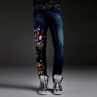 bar jeans - New summer trend of Korean men jeans patch pants clothing non mainstream personality hairdresser bar for singer dancer star