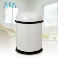 stainless steel trash bin - smart sensor trash bins for household electric stainless steel European kitchen trash creative