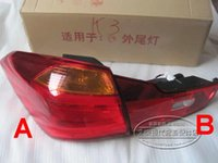 Wholesale for Dongfeng Kia K3 taillight assembly rear light rear headlight assembly low with