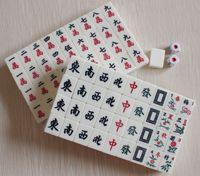 Wholesale M004 mm Mini Mahjong Mah jong Mah jongg Mah jong Games Carved Tile in case with Melamine tiles