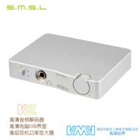 audio bit - 2015 Sale SMSL VMV V2 USB HD audio decoder interface HIFI EXQUIS bit KHZ DAC with Optical Headphone Analog