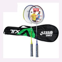 aluminium strength - High Quality Badminton Racket New High Strength Durable Aluminium Alloy Light Weight Racquet Genuine Two Loaded Couple Models