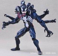venom - 8inch Black venom Spider Man toys new Super hero Avengers Age of Ultron cartoon toys B001