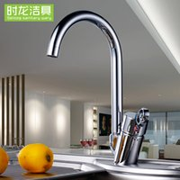 bathroom sink tube - Hot and cold bathroom pots vegetables faucet refined copper kitchen sink tube