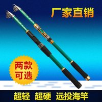 Wholesale The latest sea pole ultra hard meters meters meters super hard shot rod explosion models recommended